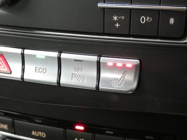 E220BTワゴンAVG後期 AMGスポーツ RSP 1オナ(14枚目)