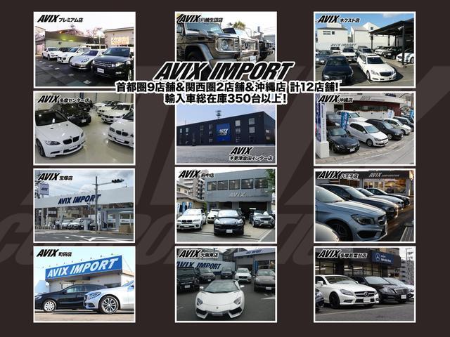 AVIXグループは販売店11拠店を展開しており、お客様のニーズに合わせた品質重視のお車を取り揃えております。ご購入後のカーライフ(車検・整備・板金・塗装・ドレスアップ等)もしっかりサポート致します。