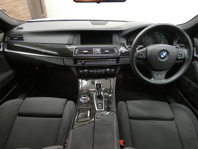 「BMW」「BMW」「ステーションワゴン」「東京都」の中古車32