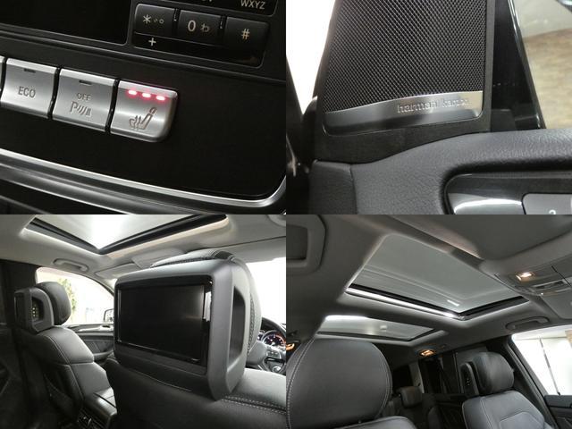 GL350ブルーテック 4MATIC レザーEXC-PKG パノラミックR 黒革 シートヒーター 純正HDDナビ全周カメラ オーディオ&ビジュアルPKG harman/kardonサウンド レーダーセーフティPKG 純正20AW(11枚目)