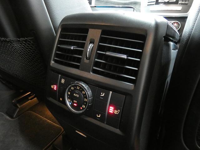 GL350ブルーテック 4MATIC レザーEXC-PKG パノラミックR 黒革 シートヒーター 純正HDDナビ全周カメラ オーディオ&ビジュアルPKG harman/kardonサウンド レーダーセーフティPKG 純正20AW(16枚目)
