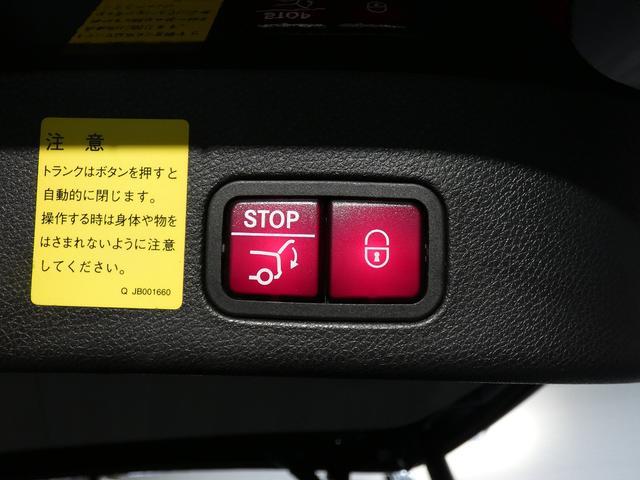 GL350ブルーテック 4MATIC レザーEXC-PKG パノラミックR 黒革 シートヒーター 純正HDDナビ全周カメラ オーディオ&ビジュアルPKG harman/kardonサウンド レーダーセーフティPKG 純正20AW(19枚目)