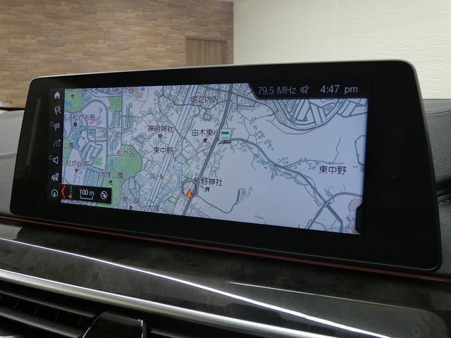 523dツーリング ラグジュアリー ベージュ革 全席シートH 純正ナビ 3Dビューカメラ&PDC Dアシストプラス LEDライト 液晶メーター 禁煙(11枚目)