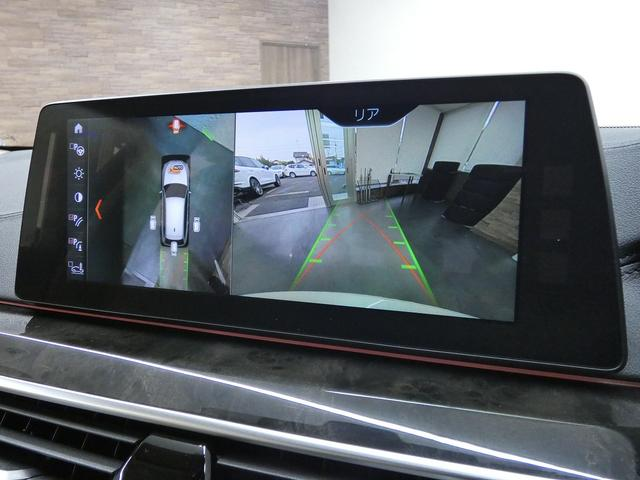 523dツーリング ラグジュアリー ベージュ革 全席シートH 純正ナビ 3Dビューカメラ&PDC Dアシストプラス LEDライト 液晶メーター 禁煙(12枚目)