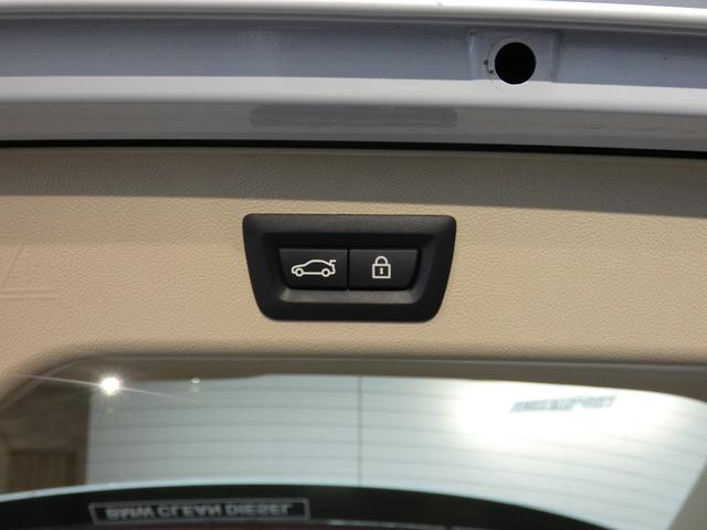 523dツーリング ラグジュアリー ベージュ革 全席シートH 純正ナビ 3Dビューカメラ&PDC Dアシストプラス LEDライト 液晶メーター 禁煙(19枚目)