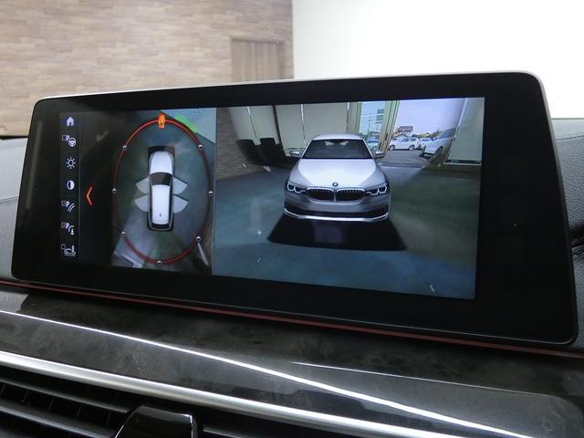 523dツーリング ラグジュアリー ベージュ革 全席シートH 純正ナビ 3Dビューカメラ&PDC Dアシストプラス LEDライト 液晶メーター 禁煙(41枚目)