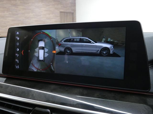 523dツーリング ラグジュアリー ベージュ革 全席シートH 純正ナビ 3Dビューカメラ&PDC Dアシストプラス LEDライト 液晶メーター 禁煙(43枚目)