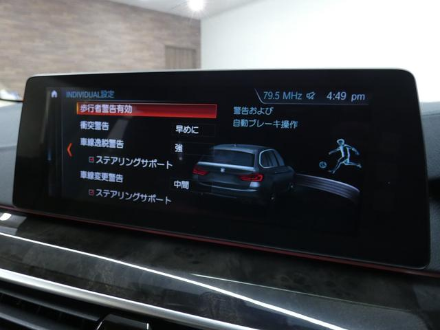 523dツーリング ラグジュアリー ベージュ革 全席シートH 純正ナビ 3Dビューカメラ&PDC Dアシストプラス LEDライト 液晶メーター 禁煙(46枚目)