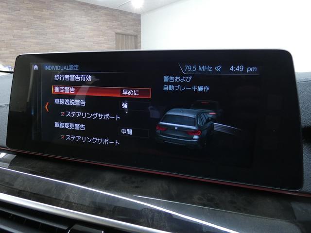 523dツーリング ラグジュアリー ベージュ革 全席シートH 純正ナビ 3Dビューカメラ&PDC Dアシストプラス LEDライト 液晶メーター 禁煙(47枚目)