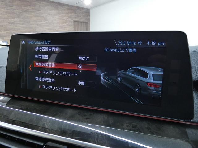 523dツーリング ラグジュアリー ベージュ革 全席シートH 純正ナビ 3Dビューカメラ&PDC Dアシストプラス LEDライト 液晶メーター 禁煙(48枚目)