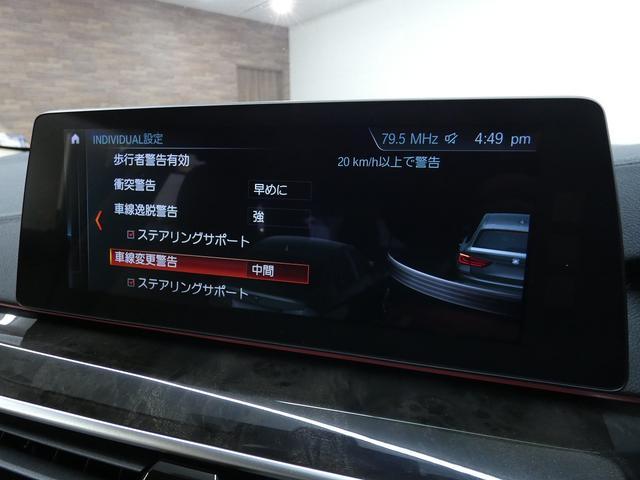 523dツーリング ラグジュアリー ベージュ革 全席シートH 純正ナビ 3Dビューカメラ&PDC Dアシストプラス LEDライト 液晶メーター 禁煙(49枚目)