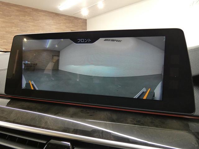 523dツーリング ラグジュアリー ベージュ革 全席シートH 純正ナビ 3Dビューカメラ&PDC Dアシストプラス LEDライト 液晶メーター 禁煙(50枚目)