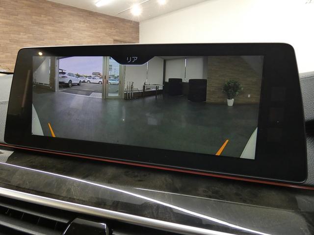 523dツーリング ラグジュアリー ベージュ革 全席シートH 純正ナビ 3Dビューカメラ&PDC Dアシストプラス LEDライト 液晶メーター 禁煙(51枚目)