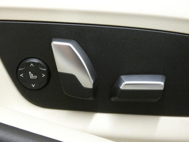 523dツーリング ラグジュアリー ベージュ革 全席シートH 純正ナビ 3Dビューカメラ&PDC Dアシストプラス LEDライト 液晶メーター 禁煙(55枚目)
