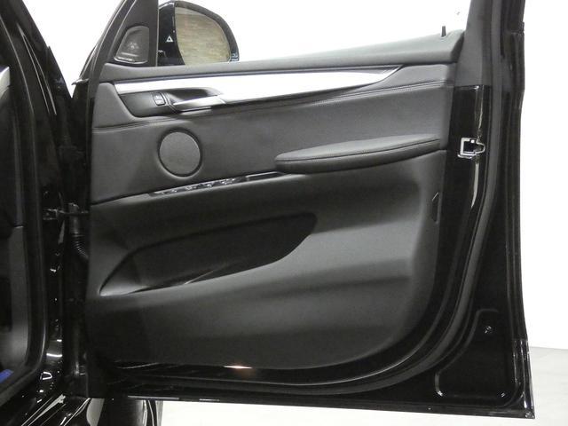 リミテッドブラック 限定110台 パノラマSR 黒革 全席シートヒーター 純正HDDナビ&全周カメラ harman/kardon Dアシストプラス&LCW 液晶メーター LEDライト 禁煙 1オーナー 新車保証(41枚目)