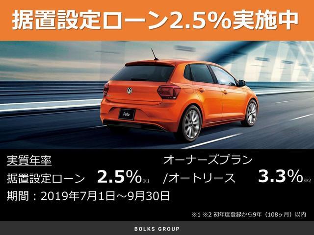 アップ!GTI 6速マニュアル 2018 ワンオーナー(3枚目)