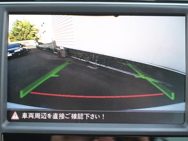 TSIハイラインブルーモーションテクノロジー レザー DCC(11枚目)