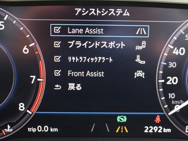 TSIハイライン テックエディション 2019 デモカー(17枚目)