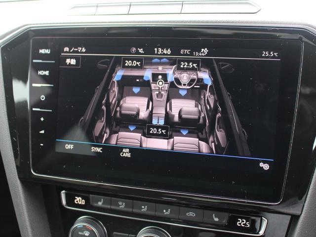 TSI 4モーション Rライン 4WD 1オーナ 黒革シート(13枚目)