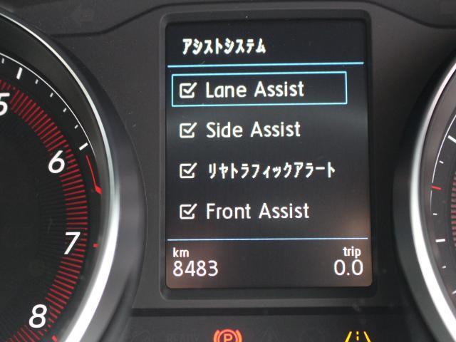TSI 4モーション Rライン 4WD 1オーナ 黒革シート(17枚目)
