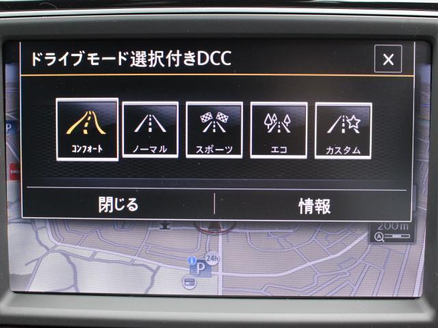 アダプティブシャシコントロール(DCC)は、あらゆる運転シーンで常に安定した乗り心地を実現します