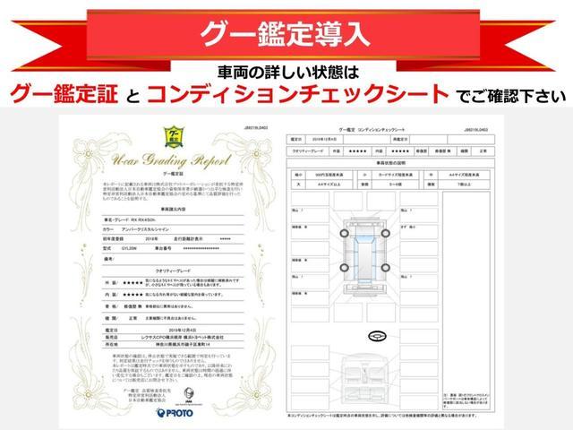 「フォルクスワーゲン」「VW ゴルフ」「コンパクトカー」「神奈川県」の中古車23