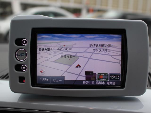「フォルクスワーゲン」「VW アップ!」「コンパクトカー」「神奈川県」の中古車18