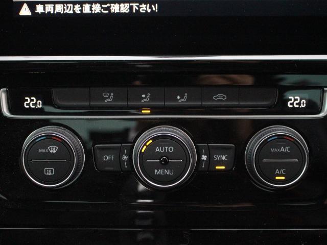「フォルクスワーゲン」「VW ゴルフ」「コンパクトカー」「神奈川県」の中古車20