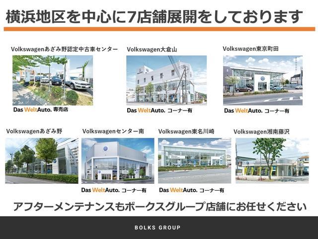 「フォルクスワーゲン」「VW ティグアン」「SUV・クロカン」「神奈川県」の中古車3