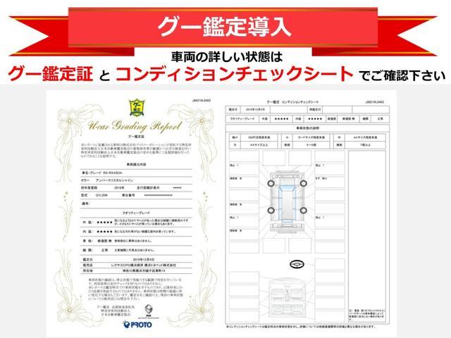 「フォルクスワーゲン」「VW ゴルフ」「コンパクトカー」「神奈川県」の中古車24