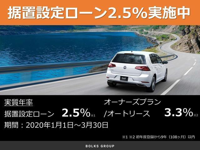 「フォルクスワーゲン」「VW ゴルフ」「コンパクトカー」「神奈川県」の中古車25