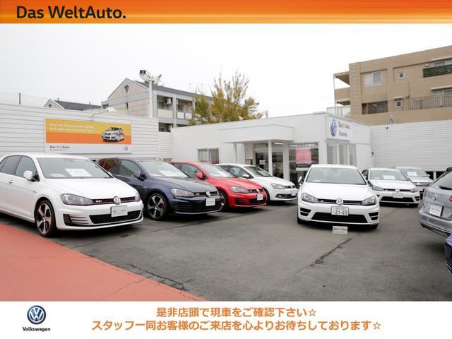 「フォルクスワーゲン」「VW ゴルフ」「コンパクトカー」「神奈川県」の中古車38