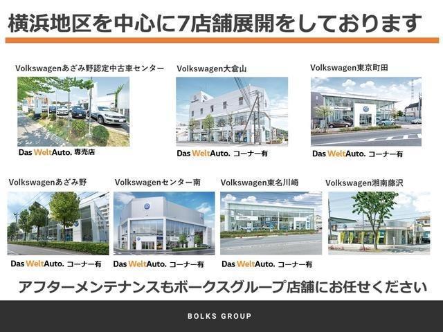 「フォルクスワーゲン」「VW ゴルフGTI」「コンパクトカー」「神奈川県」の中古車4