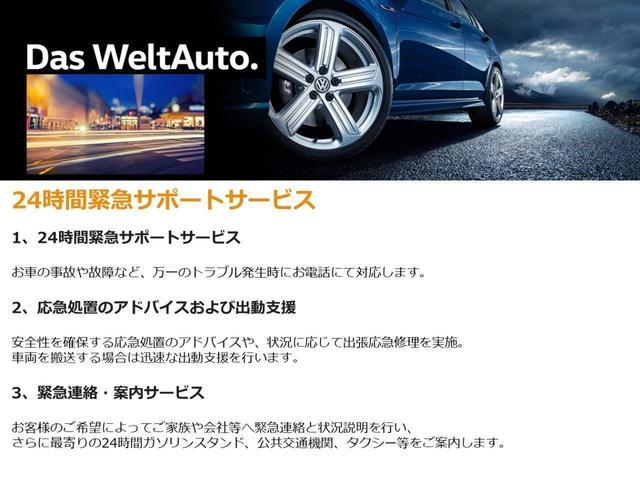 「フォルクスワーゲン」「VW ゴルフGTI」「コンパクトカー」「神奈川県」の中古車30