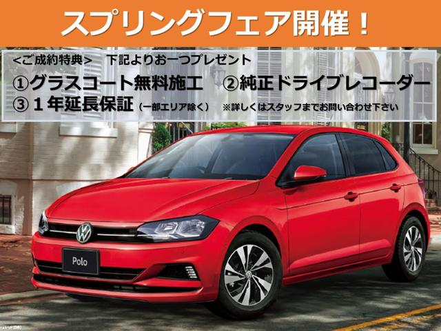 「フォルクスワーゲン」「VW ゴルフ」「コンパクトカー」「神奈川県」の中古車2