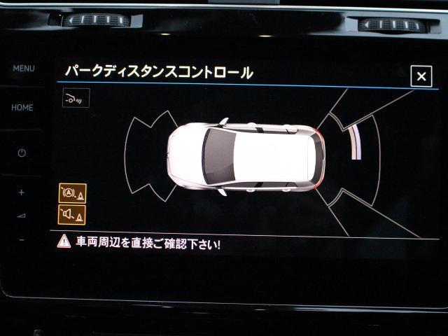 「フォルクスワーゲン」「VW ゴルフR」「コンパクトカー」「神奈川県」の中古車18