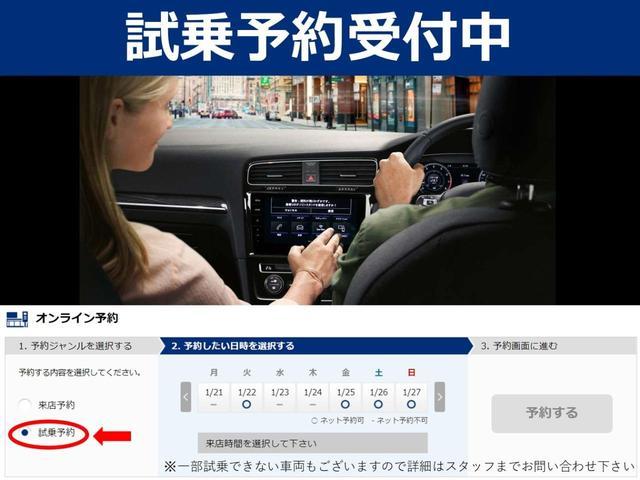 「フォルクスワーゲン」「VW ゴルフR」「コンパクトカー」「神奈川県」の中古車24