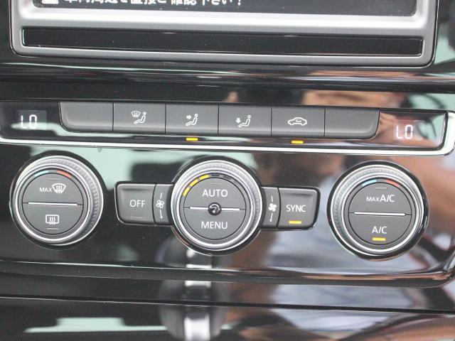 TSIハイラインブルーモーションテクノロジー 純正ナビDiscoverPro リアカメラ ACC ドライブレコーダー マルチファンクションステアリング レーンキープアシストシステム レザーステアリング LEDヘッドライト ETC オートライト(21枚目)