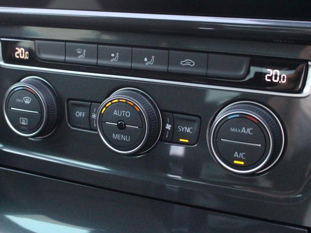 オートエアコンです。寒すぎず暑すぎず車内の温度を快適に保ちます。