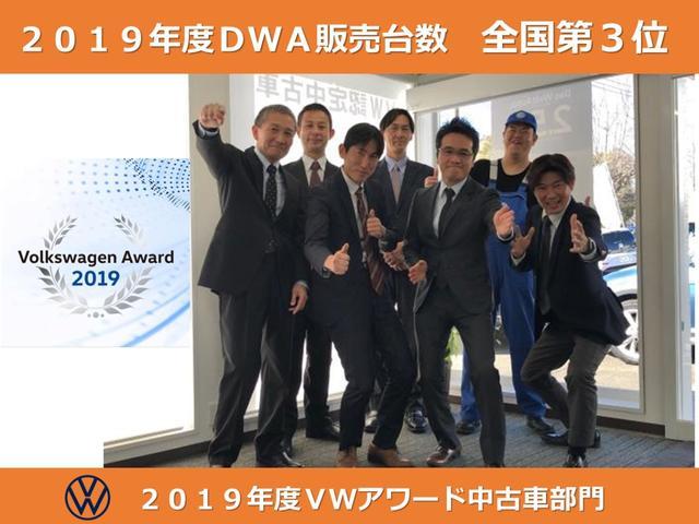 2019年度DWA販売表彰式で全国第3位を獲得致しました※メーカー調べ。皆様のご愛顧のお陰で2006年度より13年連続で全国3位以内をキープしております。皆様のご来店を心よりお待ちいたしております!