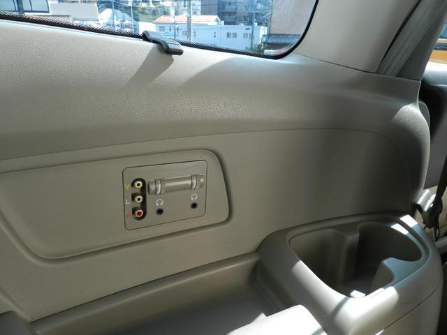 「その他」「オデッセイ」「ミニバン・ワンボックス」「神奈川県」の中古車8