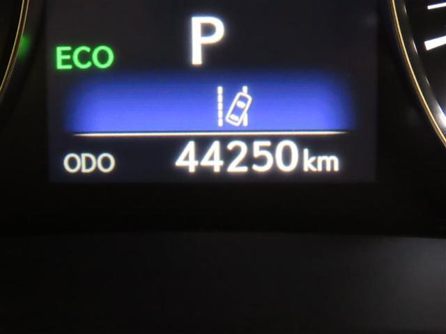 GS450h Iパッケージ 認定中古車CPO ムーンルーフ(13枚目)