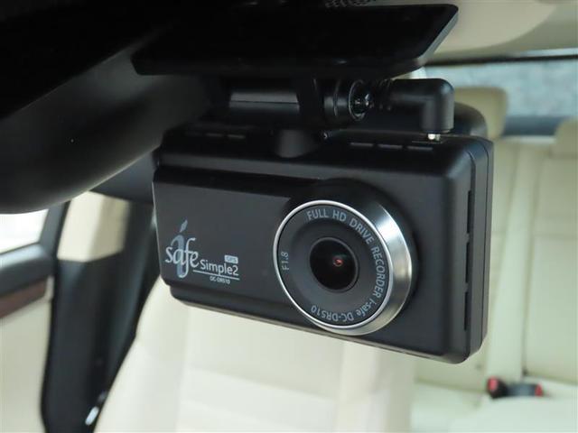 GS450h Iパッケージ 認定中古車CPO ムーンルーフ(14枚目)