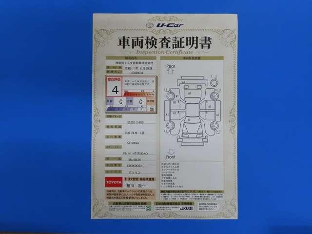 GS350 Iパッケージ 本革/マクレビ/ムーンルーフ(16枚目)