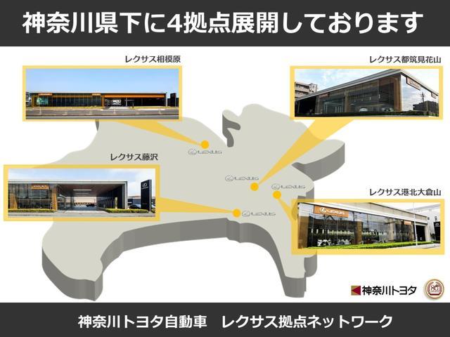 神奈川トヨタは神奈川県下に4拠点展開してります。最高の店舗、クルマ、そして、おもてなし。「レクサスの世界」を存分にお楽しみください。