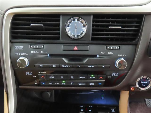RX450hL マークレビンソンプレミアムサラウンドサウンドシステム アダプティ ブハイビームシステム 寒冷地仕様 ムーンルーフ ITS Connect プリクラッシュセーフティシステム ブラインドスポットモニター(16枚目)