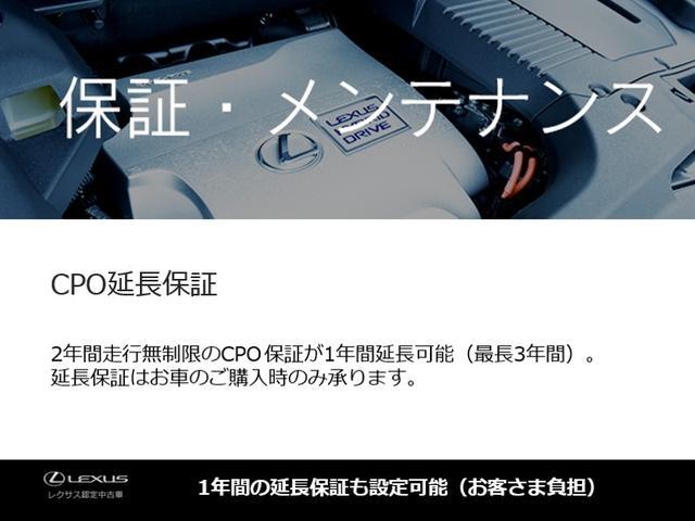 RX450hL マークレビンソンプレミアムサラウンドサウンドシステム アダプティ ブハイビームシステム 寒冷地仕様 ムーンルーフ ITS Connect プリクラッシュセーフティシステム ブラインドスポットモニター(25枚目)