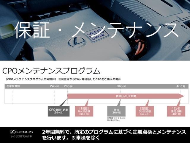 RX450hL マークレビンソンプレミアムサラウンドサウンドシステム アダプティ ブハイビームシステム 寒冷地仕様 ムーンルーフ ITS Connect プリクラッシュセーフティシステム ブラインドスポットモニター(26枚目)