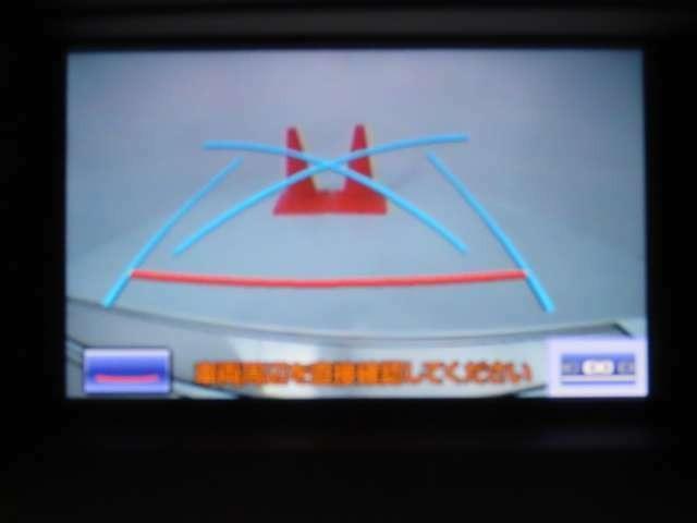 RX450h バージョンL エアサスペンション 4WD エアサス/LEDヘッドライト/ムーンルーフ(19枚目)