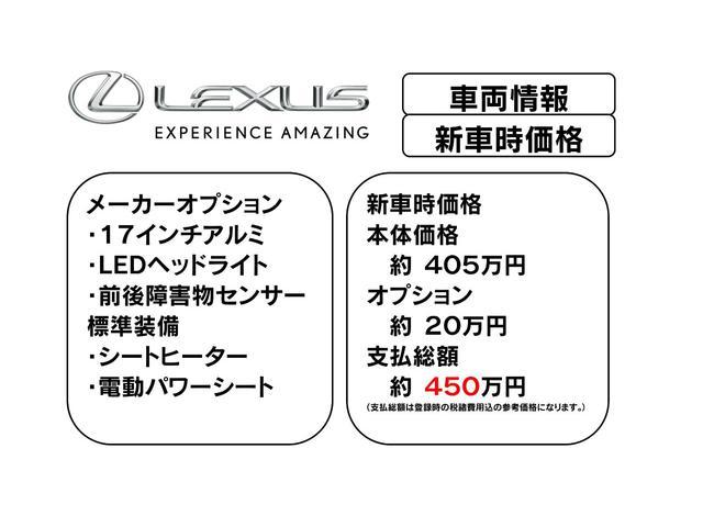 CT200h バージョンC LEDヘッドライト付(3枚目)